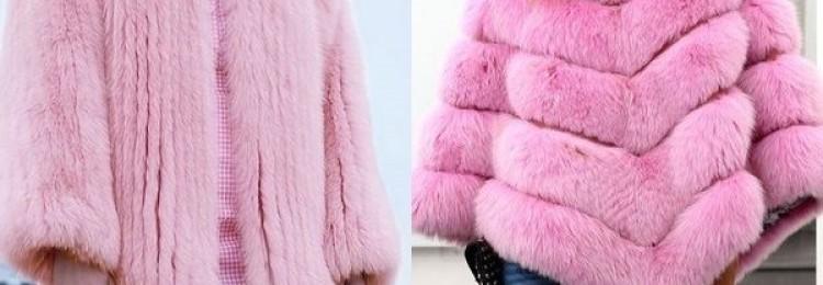 Оригинальная розовая шуба