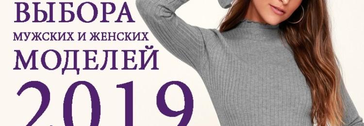 Серый свитер: женские и мужские модели
