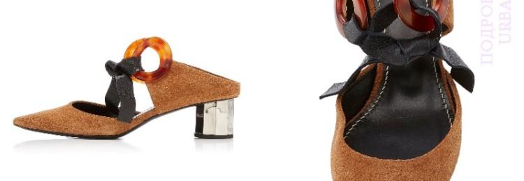 Босоножки с закрытым носом, как отдельный вид обуви