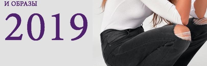 Образы с женскими серыми джинсами