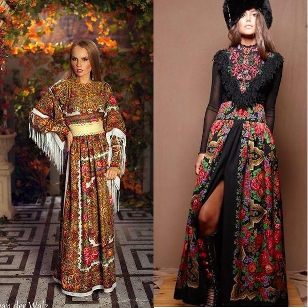 Платье В Русском Народном Стиле Купить