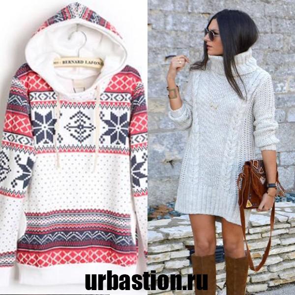sweaterwoman12