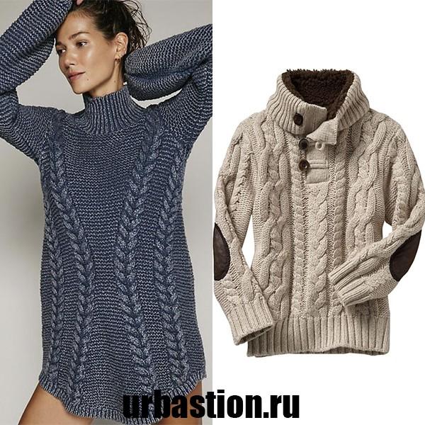 sweaterwoman15