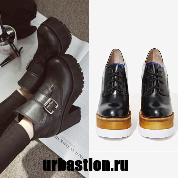 39b619431 Очень красиво будет смотреться женская обувь «тракторы» с сочетании с юбкой  «татьянкой» короткой длины или до колена. Она, являясь вещью в  романтическом ...