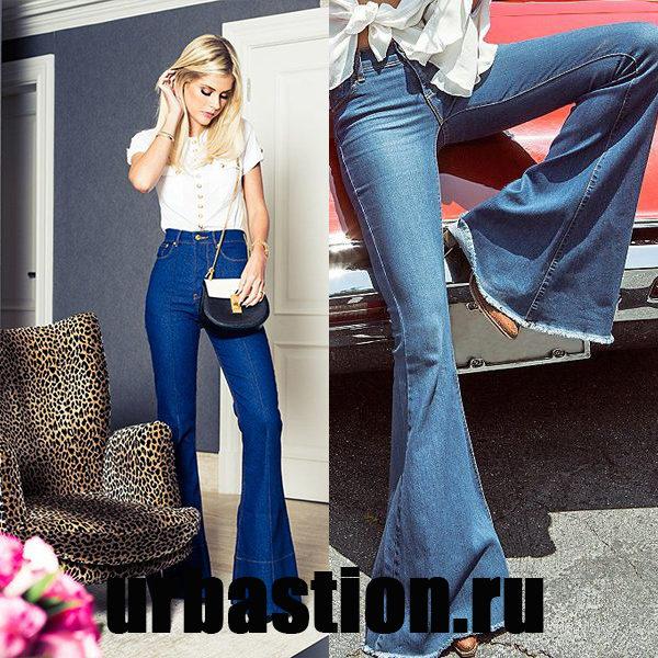 Женские джинсы клеш снова в моде в 2018 году: модная новинка сезона на фото