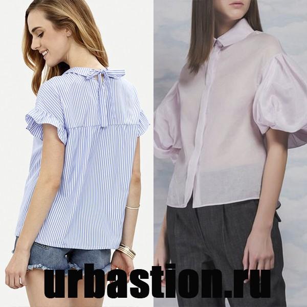 Какие Блузки Носить При Широких Плечах