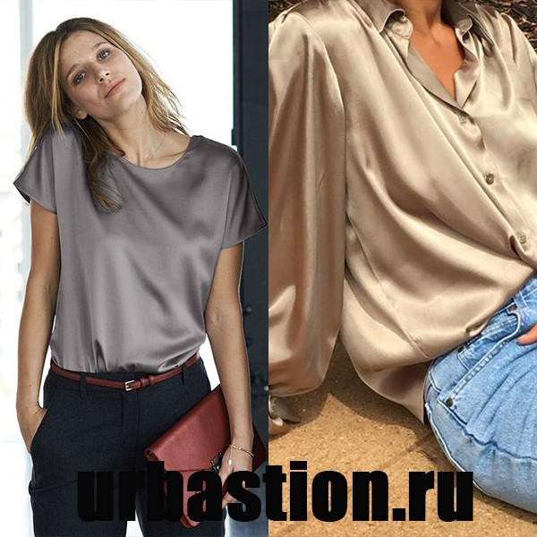 Шелковые блузки доставка