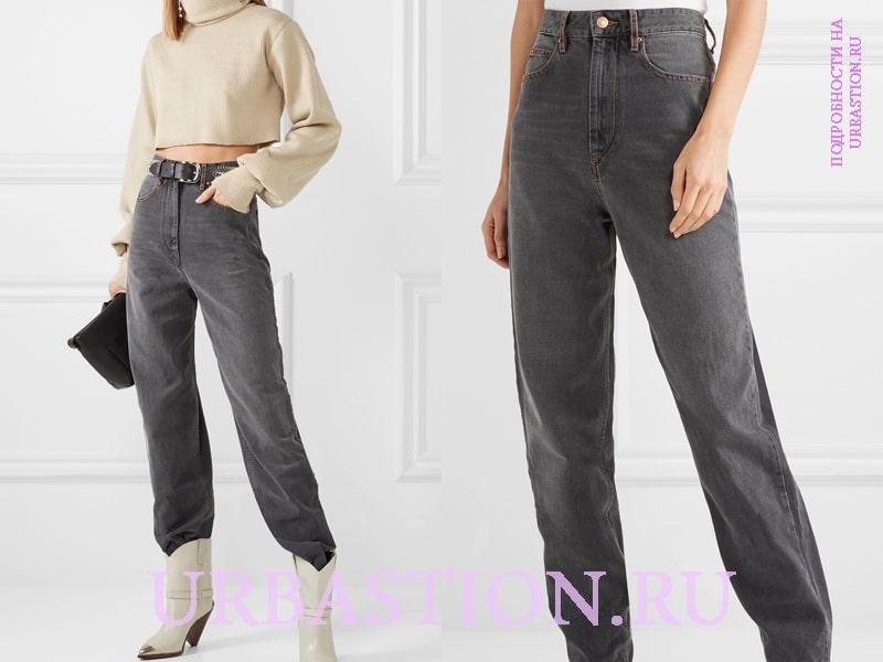 fed0ba89c47 Темный серый цвет легче носить с другой одеждой. Женские джинсы теплой  гаммы отличаются способностью корректировать фигуру. Если у модели высокая  талия