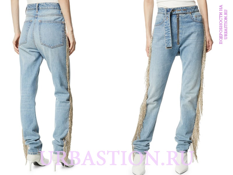 23b3a091f15e46f А вот на фото ниже пример брюк с джинсовой бахромой. Молодежь вносит их в  оригинальные образы с джинсовкой. Дамы постарше предпочитают сдержанные вещи  в ...